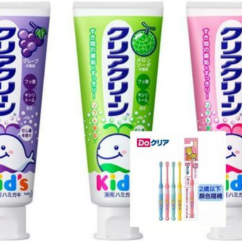 日本原装进口 KAO 儿童牙膏(葡萄/草莓/哈蜜瓜)3款选择70g*3+【日本SUNSTAR】巧虎儿童牙刷(2岁以下)*6