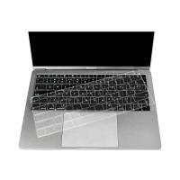 Apple 蘋果電腦 MacBook Pro 13/15 (2016)(含Touch Bar) 超薄鍵盤保護膜