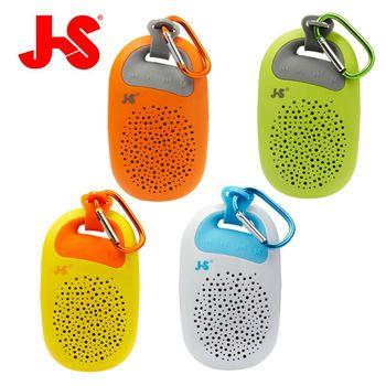 JS 淇譽電子 攜帶式藍牙音箱 JY1003