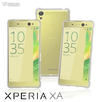 Metal-Slim Sony Xperia XA強化防摔抗震空壓手機殼