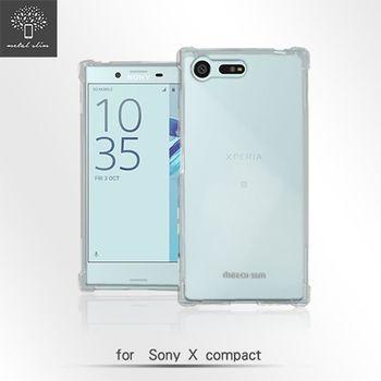 Metal-Slim Sony Xperia X Compact 強化防摔抗震空壓手機殼