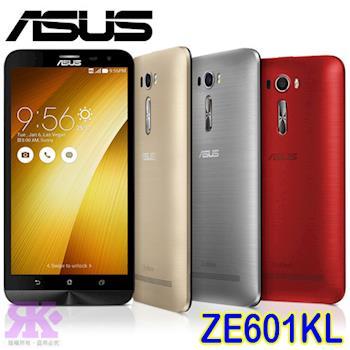 ASUS ZenFone 2 Laser ZE601KL 6吋八核智慧手機-贈9H鋼化保貼+韓版收納包+奈米噴劑+手機/平板支架