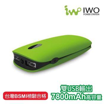 【IWO台灣艾沃】時尚青蛙行動電源7800mAh(台灣BSMI認證)