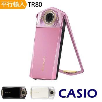 CASIO TR80 全新升級美顏自拍神器*(中文平輸)