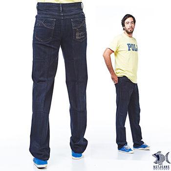 【NST Jeans】390(5512) 義式立體輪廓 粗縫黃金線 原色牛仔褲(中腰) 商務/硬挺/機能布料/涼感紗-行動