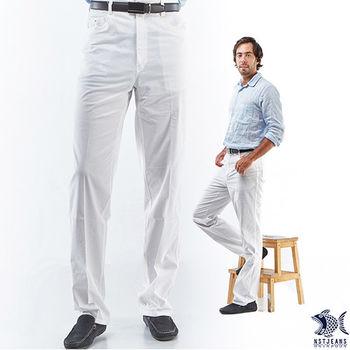 【NST Jeans】390(5519)白色暖男 MUJI風白色休閒褲(中腰)-行動