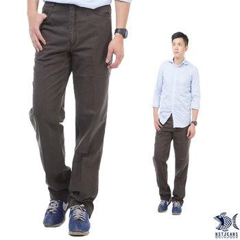 【NST Jeans】390(5521) 永恆棕 榮耀皇冠 冰涼節能x彈性纖維 休閒長褲(中腰)-行動