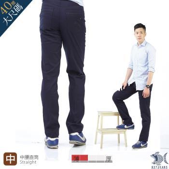 【NST Jeans】 390(5526) Navy海軍藍 麂皮拼接 滑爽微彈休閒長褲(中腰)-行動