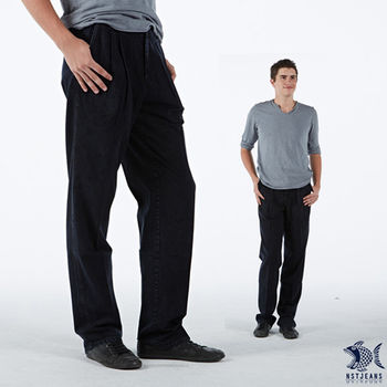 【NST Jeans】002(8895) 機能竹籤纖維 竹林深處 深藍打摺牛仔褲(中高腰寬版)-行動