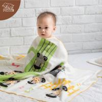 【PEILOU】貝柔童話抗菌紗布浴巾-七小羊