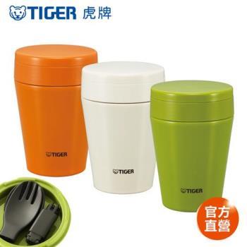 TIGER虎牌380cc不鏽鋼真空食物罐(MCC-C038)