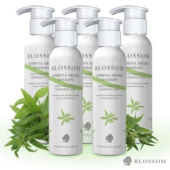 【BLOSSOM】柠檬马鞭草植萃曲线紧致美腿凝霜(120ML/瓶)(第二代美腿升级版)X5件组