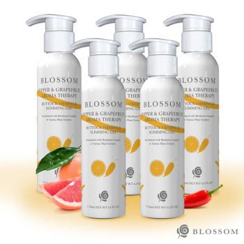 【BLOSSOM】魔椒香柚植萃曲线紧致美腹凝霜(120ML/瓶)(第二代美腹升级版)X5件组