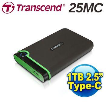 【Transcend】創見 StoreJet 25MC 1TB 2.5吋 Type-C 抗震、軍規行動硬碟