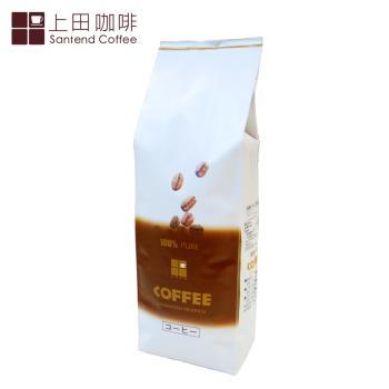 上田 肯亞 頂級AA 咖啡(一磅) 450g