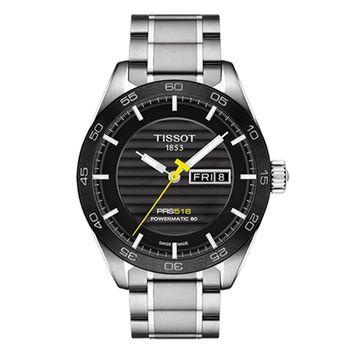 TISSOT 天梭 PRS516系列 時尚簡約先驅跑車男用腕錶-42mm/T1004301105100