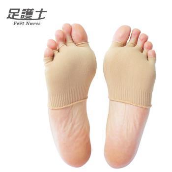 足護士Foot Nurse-【前掌防繭減壓襪套】#037