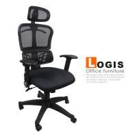邏爵家具-A822時尚紳士網背辦公椅/電腦椅