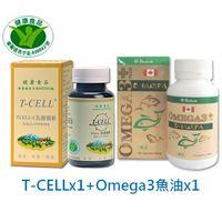 TCELL 1 原生益菌*1瓶 + Omega 3魚油*1瓶
