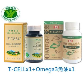 TCELL 1 原生益菌*1瓶 + Omega 3魚油*1瓶