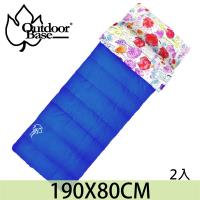【OutdoorBase】草原藍印花保暖睡袋 混紡刷毛 蓄熱纖維 雙拼睡袋 2入(情侶睡袋 電視毯 客廳毯 汽車毯)