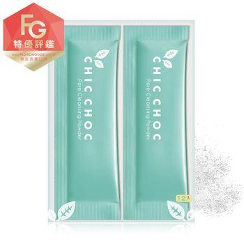 CHIC CHOC 淨顏酵素粉 0.4G (12入)