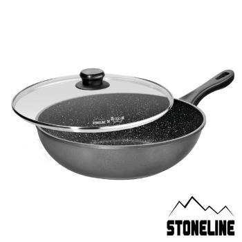 【德國STONELINE】美食家系列原石炒鍋(含蓋)30cm