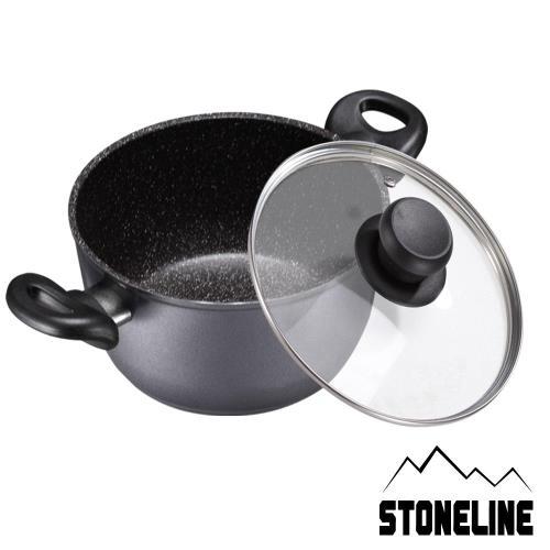 【德國STONELINE】美食家系列原石湯鍋(含蓋)20cm