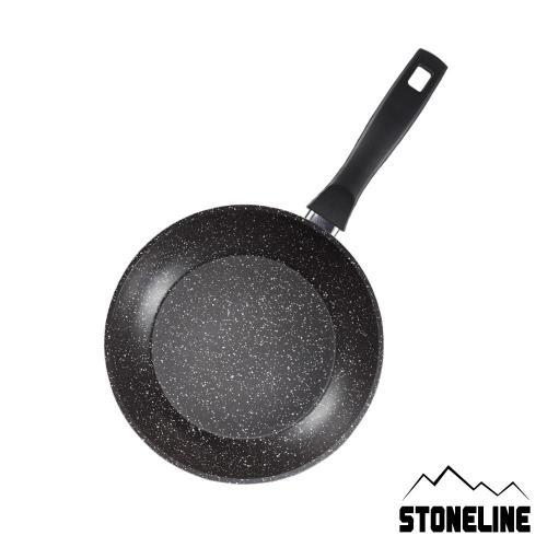 【德國STONELINE】美食家系列原石平底鍋20cm