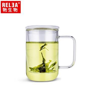 香港RELEA物生物 420ml君子耐熱玻璃泡茶杯(附濾茶器)