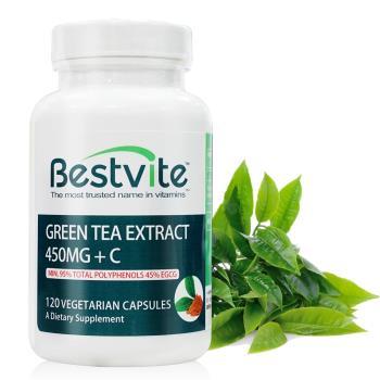 【美國BestVite】必賜力綠茶萃取+維生素C膠囊1瓶 (120顆)