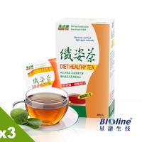 【BIOline星譜生技】沛立康纖姿茶3盒組(36包/盒x3)