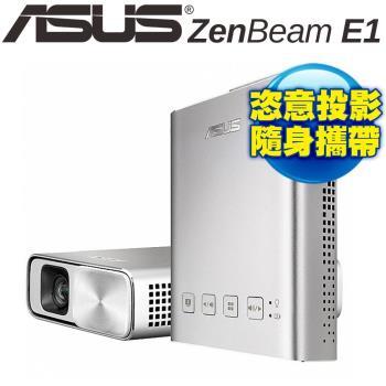 Asus ZenBeam E1掌上式行動電源LED投影機