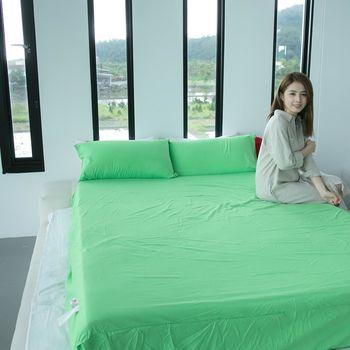 【ALICE愛利斯】天使絨雙人三件式薄床包枕套組(翠綠色)