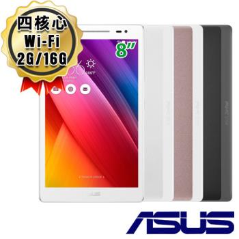 ASUS華碩 ZenPad 8.0 8吋四核平板電腦 WiFi/16G Z380M