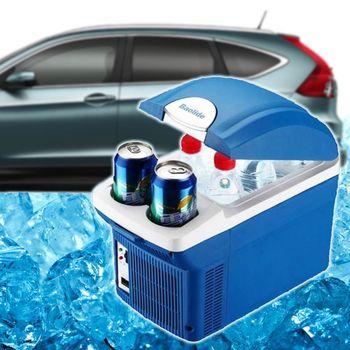 金德恩 車用便攜兩用冰箱 8L 野餐/旅行/保溫/保冰