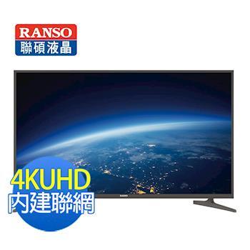 禾聯(RANSO系列)43型4K LED液晶顯示器+視訊盒(43R4K-C5)