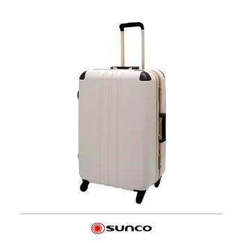 CROWN SUNCO SIGNER BIENES 多色 鋁框 行李箱 29吋 旅行箱 C-FE240