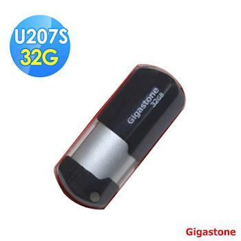 【五入組】《Gigastone 立達》 U207S 32GB USB2.0 膠囊隨身碟
