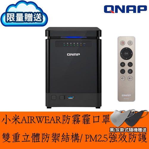 QNAP 威聯通TS-453mini-2G 4Bay NAS