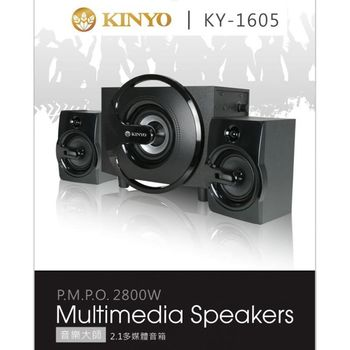 【KINYO】黑爵士2.1聲多媒體音箱(KY-1605)