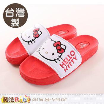 魔法Baby 台灣製Hello kitty正版大女孩及成人拖鞋~sh0029