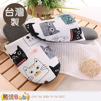 魔法Baby 室內拖鞋 台灣製成人款保暖紗蓄熱拖鞋~sd0109