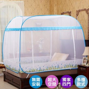 【Bunny】獨家四門雙絲加大加高免安裝方頂蒙古包蚊帳(雙人加大)