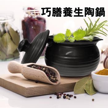 金德恩 莉陞陶手作坊 正港台灣鶯歌工藝 養生多功能安全陶鍋 一套三入(6.6+5.3+3.7)