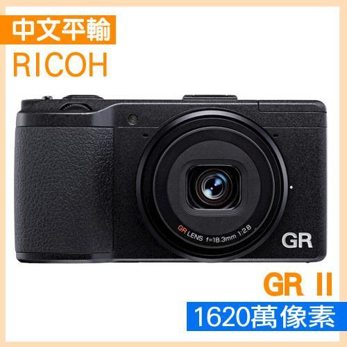 【32G+副電等】RICOH GR II 大光圈數位相機*(中文平輸)