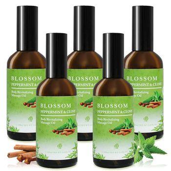 【BLOSSOM】薄荷丁香舒缓赋活弹力按摩油(100ML/瓶)X5件组