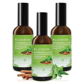 【BLOSSOM】薄荷丁香舒缓赋活弹力按摩油(100ML/瓶)X3件组
