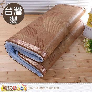 魔法Baby 記憶床墊 台灣製5cm竹炭記憶床墊亞滕蓆面 雙人5x6.2尺~u3604