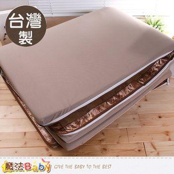 魔法Baby 記憶床墊 台灣製5cm竹炭記憶床墊亞滕蓆面 雙人5x6.2尺~u3603